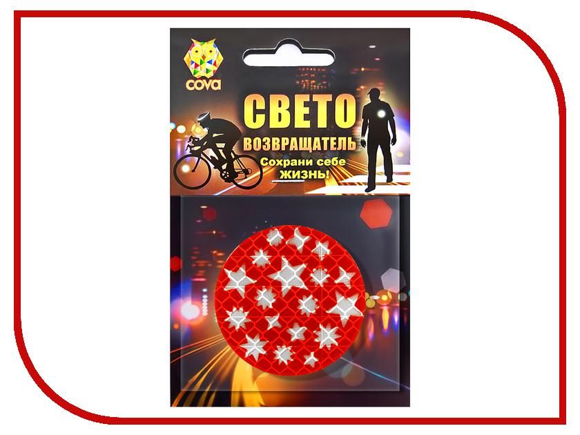 Светоотражатель Cova Значок Калейдоскоп Red 50mm 333-285 светоотражатель cova наклейки сердечки 100x85mm red 333 414