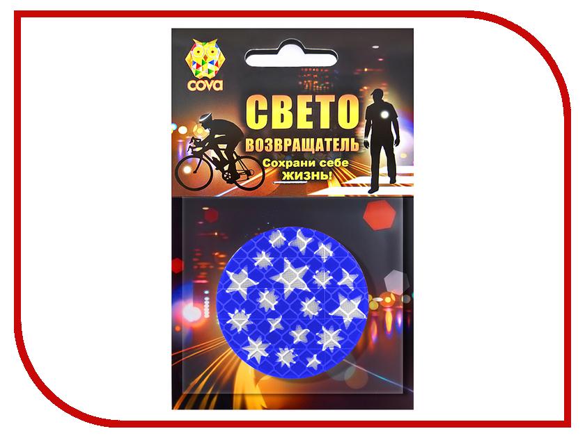 Светоотражатель Cova Значок Калейдоскоп Blue 50mm 333-296 аккумулятор gigawatt g91l 591 401 074 91 ач
