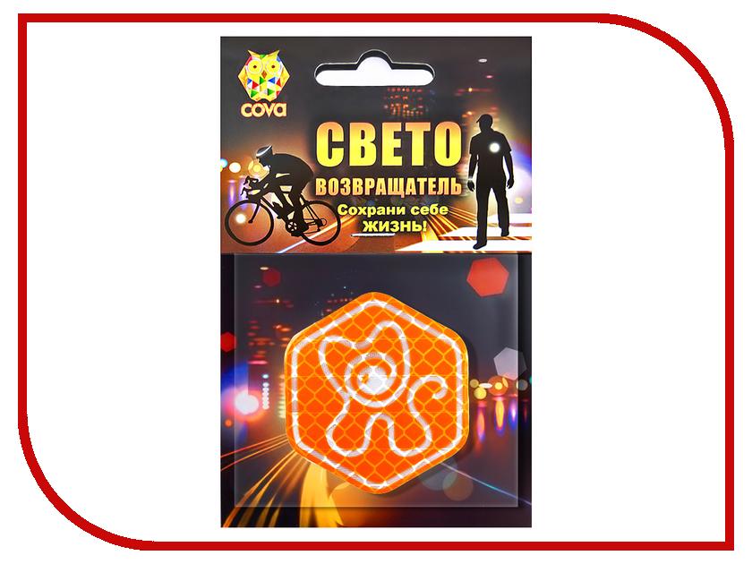 Светоотражатель Cova Значок Котик 50mm 333-282