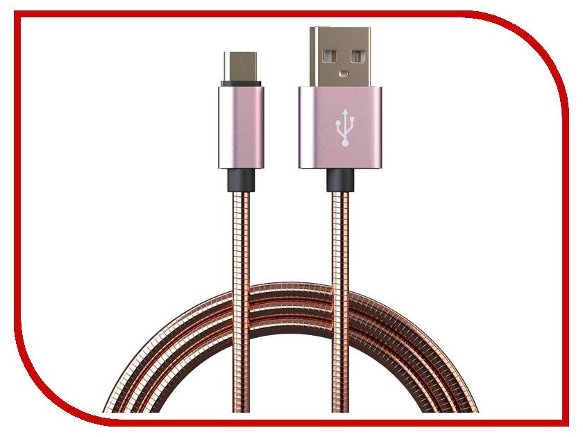 Аксессуар Qumann Micro USB 1m Pink Gold 20102