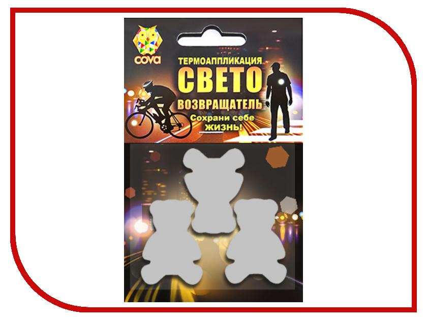 Светоотражатель Cova Набор термоаппликаций Мишки 70x70mm 333-327 набор робин гуд мишки из книжки