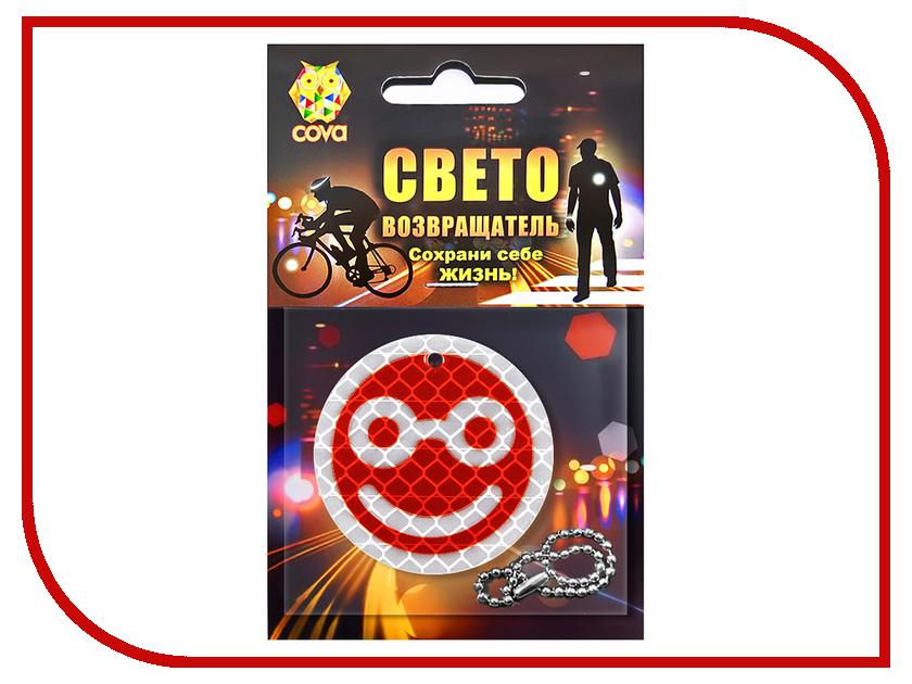 Светоотражатель Cova Подвеска Смайл в очках Red 50mm 333-265 cova подвеска котик
