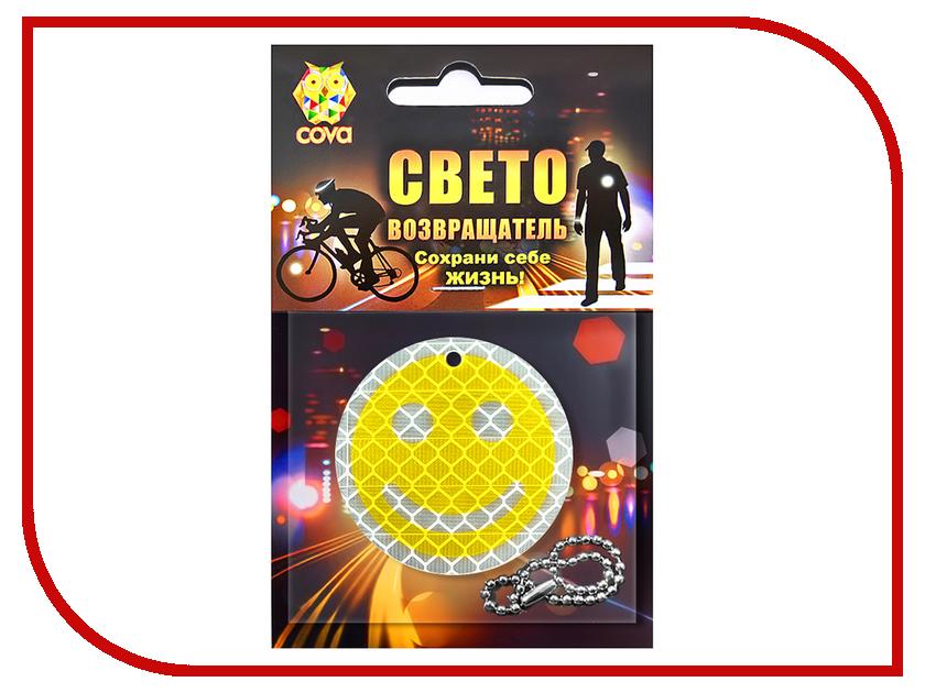 Светоотражатель Cova Подвеска Смайл Yellow 50mm 333-266 cova подвеска котик