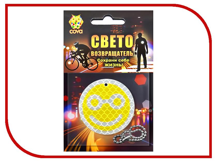 Светоотражатель Cova Подвеска Смайл в очках Yellow 50mm 333-264 cova подвеска паровозик cova
