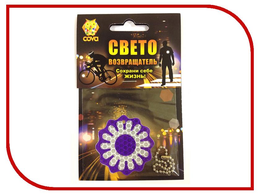Светоотражатель Cova Подвеска Цветок 50mm 333-259 cova подвеска котик