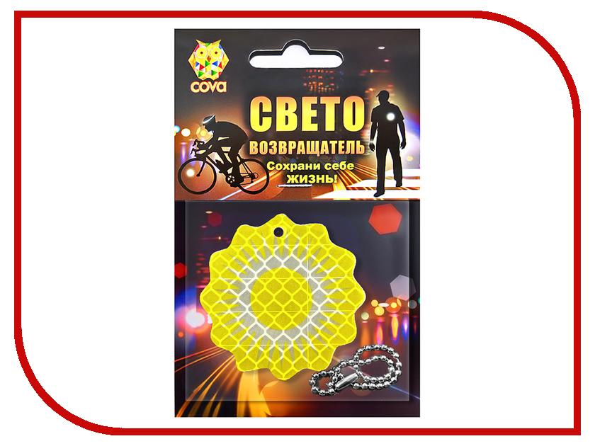 Светоотражатель Cova Подвеска Солнце 50mm 333-260