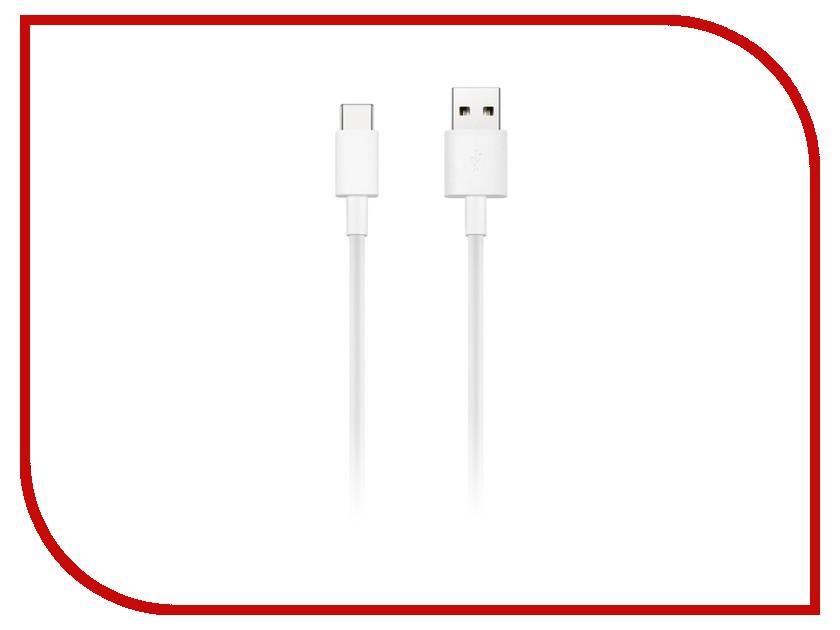 где купить Аксессуар Huawei USB 2.0 - USB Type-C White 04071265 дешево