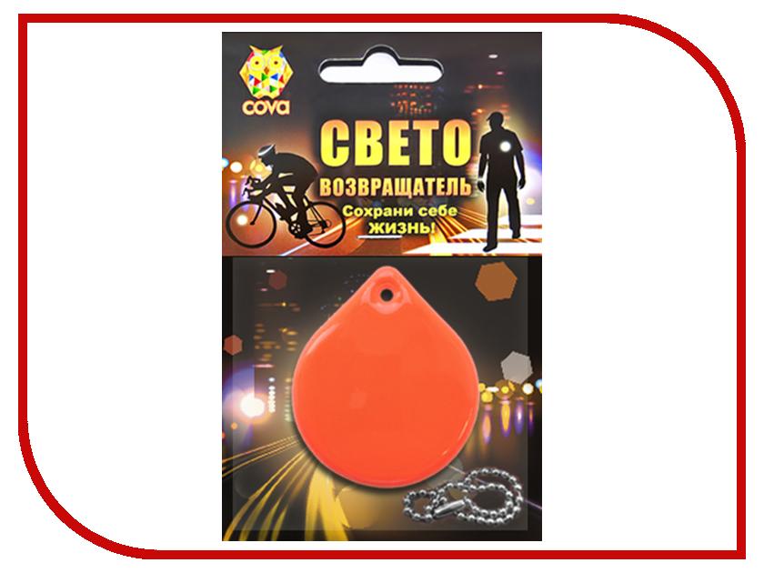 Светоотражатель Cova Подвес виниловый Капля Orange 55x45mm 333-361