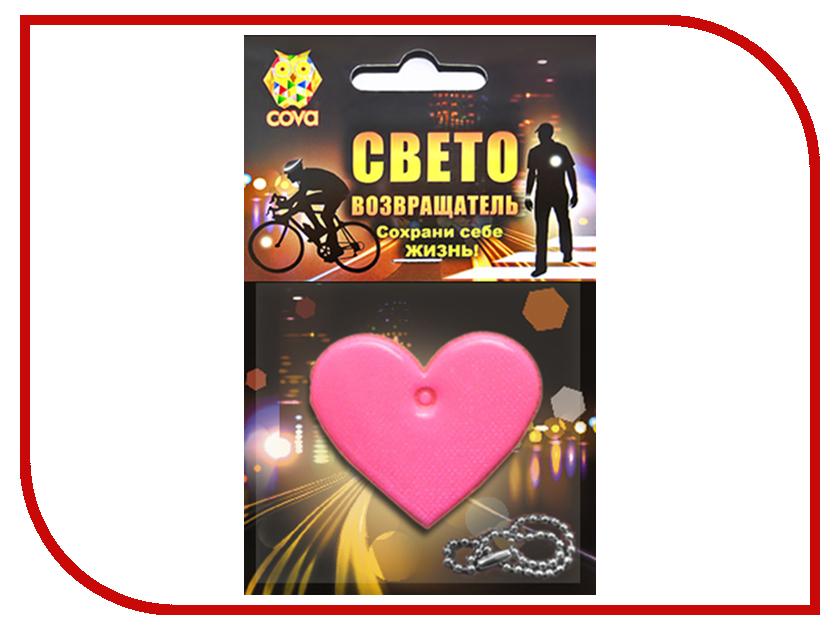 Светоотражатель Cova Подвес виниловый Сердце Pink 55x45mm 333-353 cova подвеска паровозик cova