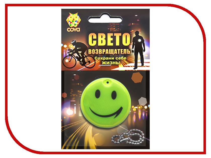 Светоотражатель Cova Подвес виниловый Смайл lemony 50mm 333-354