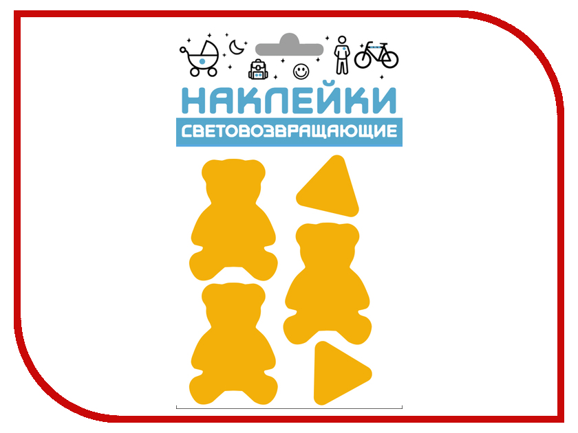 Светоотражатель Cova Наклейки Мишки 100x85mm Yellow 333-427 светоотражатель cova sport круг набор наклеек yellow 100x85mm 333 160