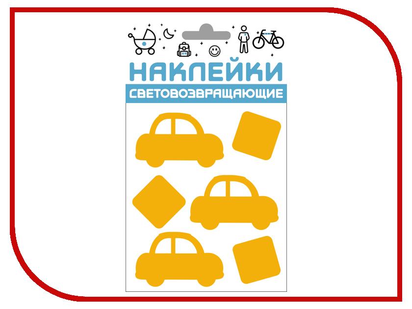 Светоотражатель Cova Наклейки Авто 100x85mm Yellow 333-422 наклейки на авто оранжевый слоник авто стикер цветной знак