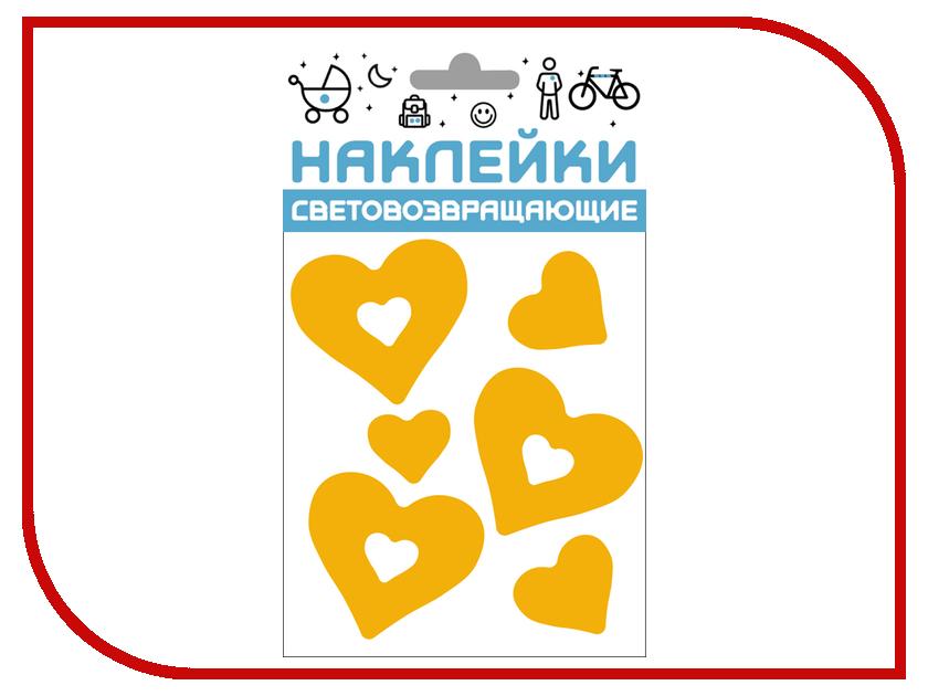 Светоотражатель Cova Наклейки Сердечки 100x85mm Yellow 333-412