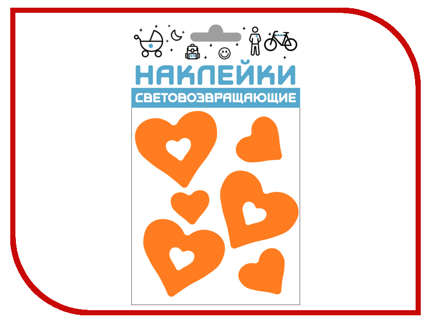Светоотражатель Cova Наклейки Сердечки 100x85mm Orange 333-413