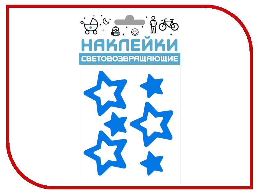 Светоотражатель Cova Наклейки Звездочки 100x85mm Blue 333-405 браслет звездочки голубой свет