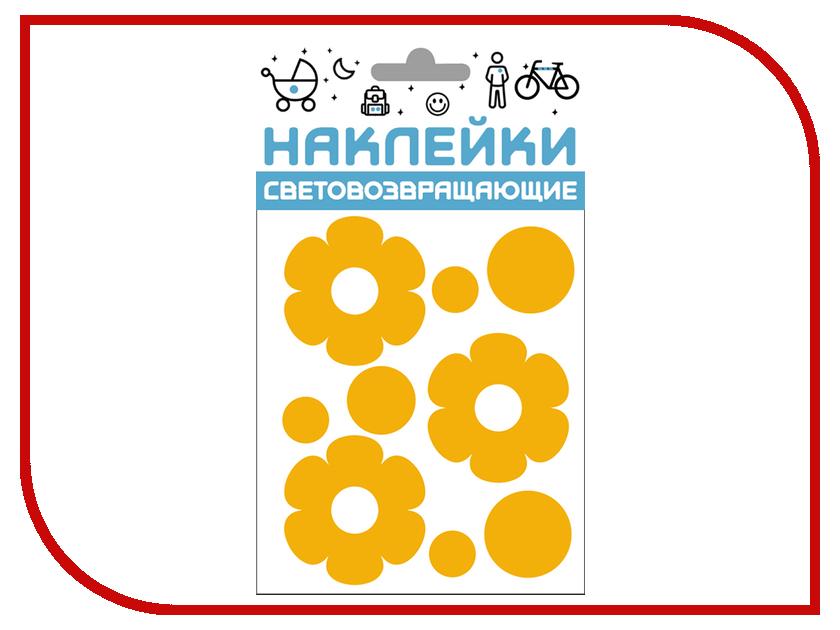 Светоотражатель Cova Наклейки Цветочки 100x85mm Yellow 333-407 светоотражатель cova sport круг набор наклеек yellow 100x85mm 333 160