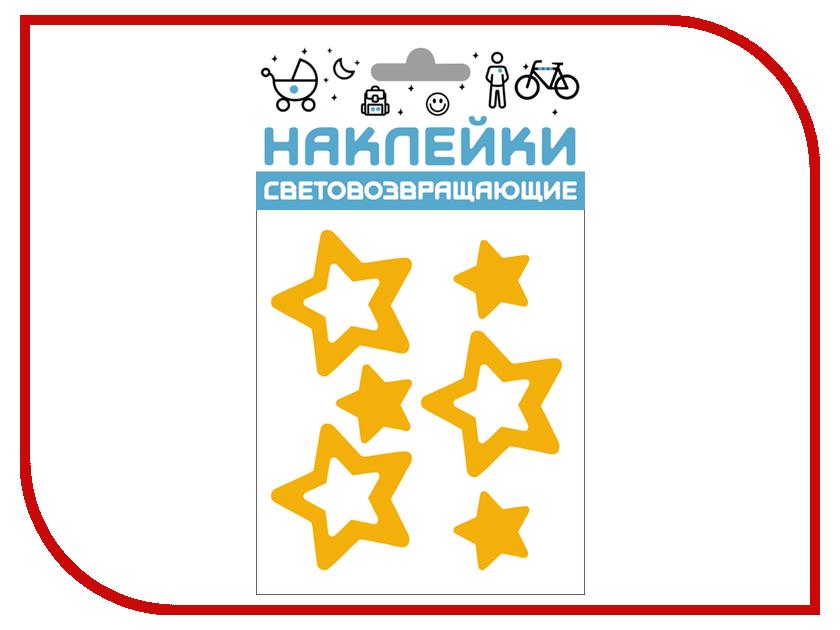 Светоотражатель Cova Наклейки Звездочки 100x85mm Yellow 333-402 браслет звездочки голубой свет