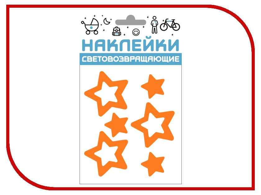 Светоотражатель Cova Наклейки Звездочки 100x85mm Orange 333-403 браслет звездочки голубой свет