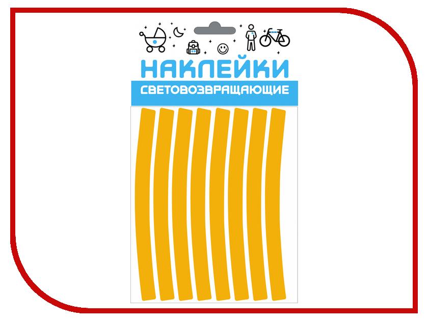 Светоотражатель Cova Sport 100x85mm по 2 шт Yellow 333-221 светоотражатель cova sport круг набор наклеек yellow 100x85mm 333 160