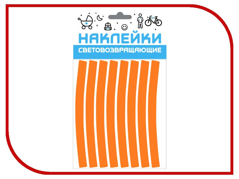 Светоотражатель Cova Sport 100x85mm по 2 шт Orange 333-222 светоотражатель cova sport круг набор наклеек yellow 100x85mm 333 160