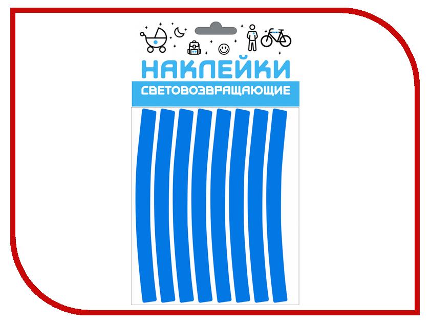 Светоотражатель Cova Sport 100x85mm по 2 шт Blue 333-224 светоотражатель cova наклейки сердечки 100x85mm red 333 414