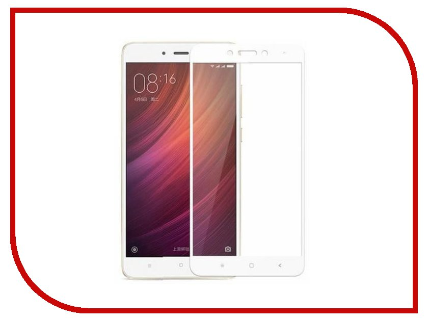 Аксессуар Защитное стекло Xiaomi Redmi 4 Mobius 3D Full Cover White