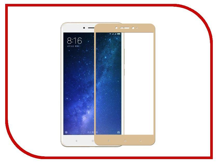 Аксессуар Защитное стекло Xiaomi Mi Max Mobius 3D Full Cover Gold