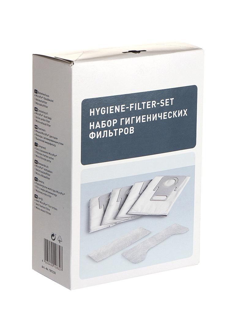 Набор фильтров Thomas 787230 для Hygiene Bag
