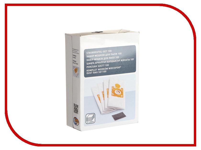 Набор мешков-пылесборников и фильтр защиты двигателя Thomas 787252 фильтр thomas 787237