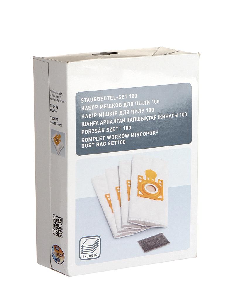 Набор мешков-пылесборников и фильтр защиты двигателя Thomas 787252