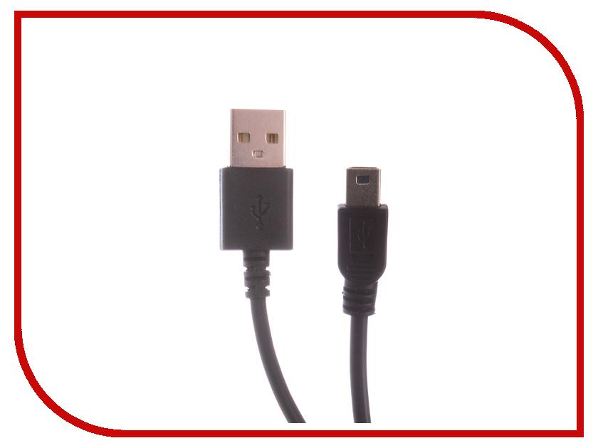 Аксессуар Exegate USB 2.0 A-mini-B 5P 0.5m 205300