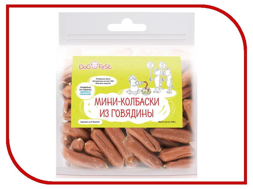 Лакомство Dog Fest Мини-колбаски из говядины 949842040