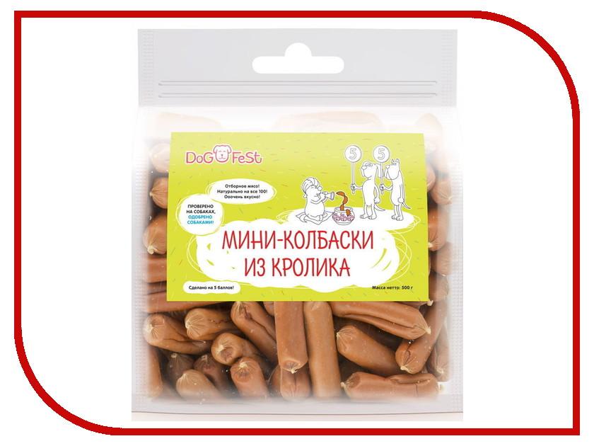 Лакомство Dog Fest Мини-колбаски из кролика 949842019
