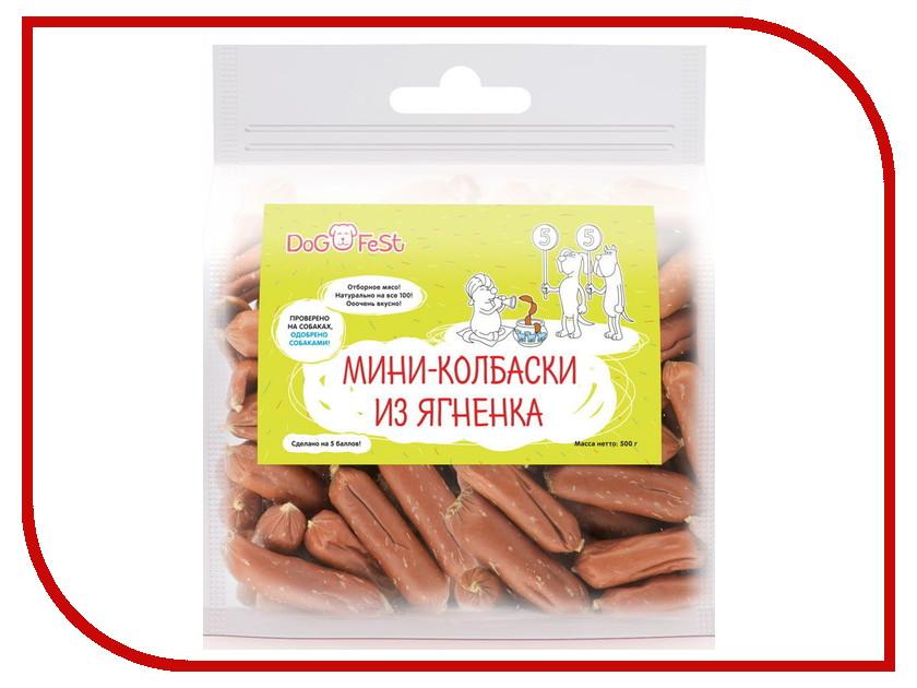 Лакомство Dog Fest Мини-колбаски из ягненка 949842026