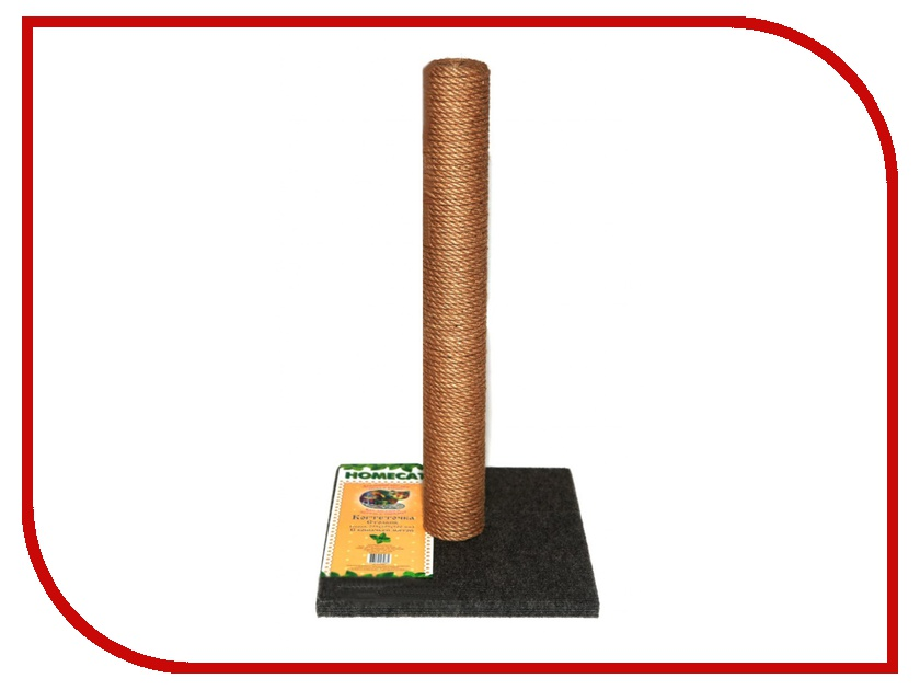 Когтеточка Homecat столбик Gray 410x410x630mm 66304