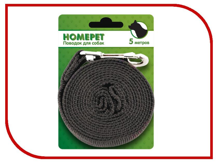 Поводок Homepet 5m 65994