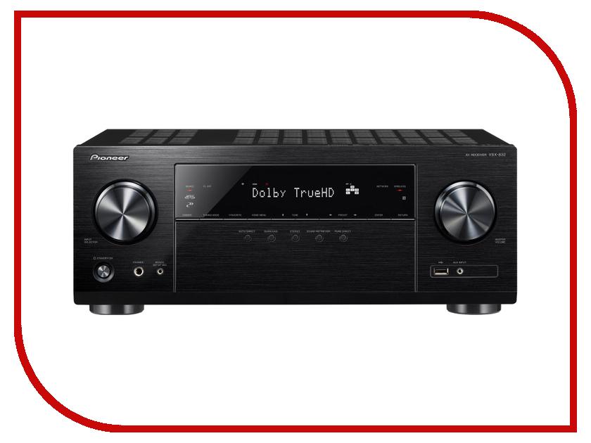 Ресивер Pioneer VSX-832-B цена