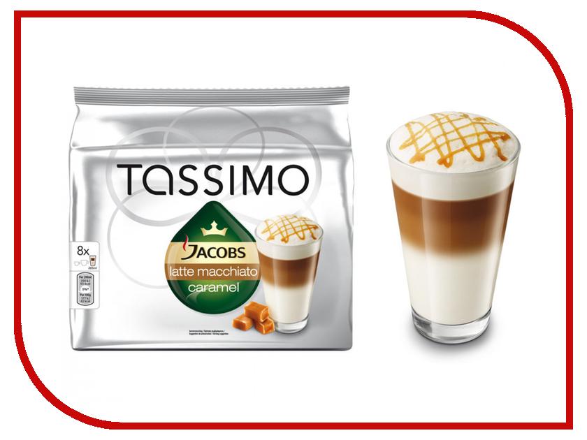 Капсулы Tassimo Latte Macchiato Caramel лаки для волос sim sensitive лак для волос mega finish сильной фиксации 300мл