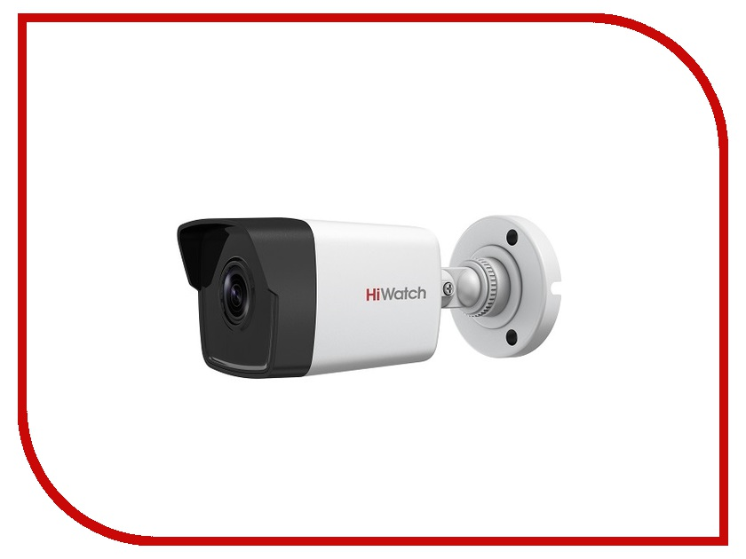 IP камера HikVision HiWatch DS-I200 2.8mm  цена