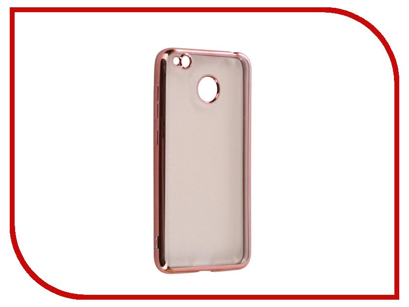 цены Аксессуар Чехол Xiaomi Redmi 4X iBox Blaze Silicone Pink frame