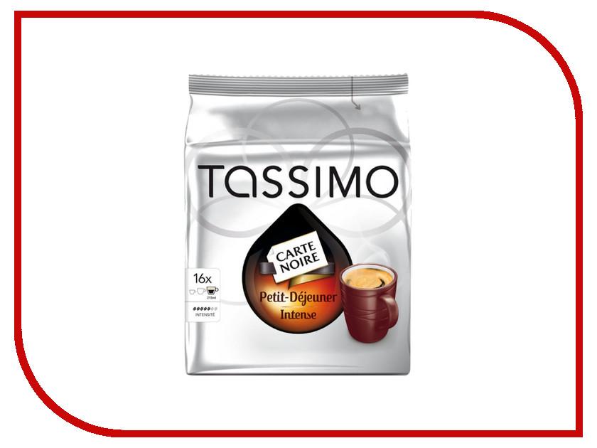Капсулы Tassimo Carte Noire Petit-Dejeuner Intense кофе в капсулах tassimo карт нуар кафе лонг интенс 128г
