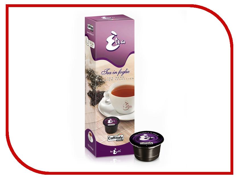 Капсулы Caffitaly System Tea in Foglie Tea Nero Premium 10шт