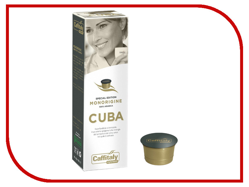 Капсулы Caffitaly System Cuba 10шт<br>