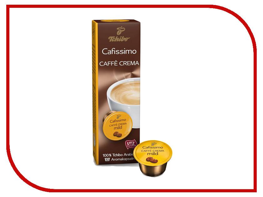 Капсулы Tchibo Caffe Crema 10шт кофе в капсулах caffe crema vollmundig tchibo