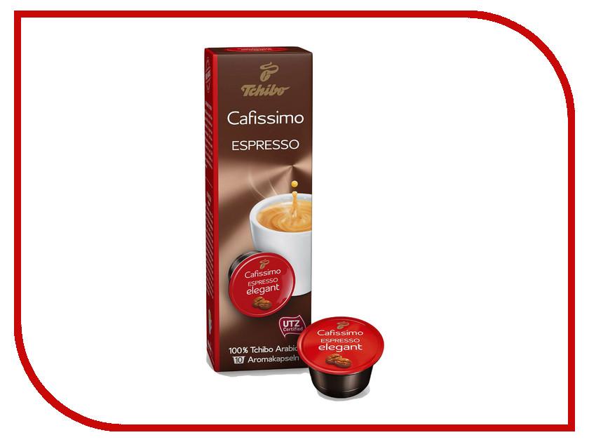 Капсулы Tchibo Espresso Elegant 10шт