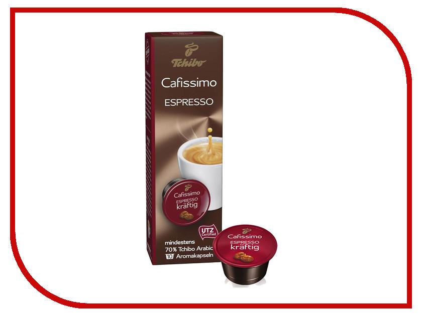 Капсулы Tchibo Espresso Kraftig 10шт green giant может llano многоходовой dual usb зарядное устройство apple телефон зарядки глава адаптер 2 4a быстрой заряд