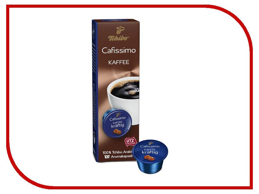 Капсулы Tchibo Kaffee Kraftig 10шт лопатка tchibo