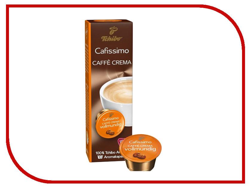 Капсулы Tchibo Caffe Crema Vollmundig 10шт кофе в капсулах caffe crema vollmundig tchibo