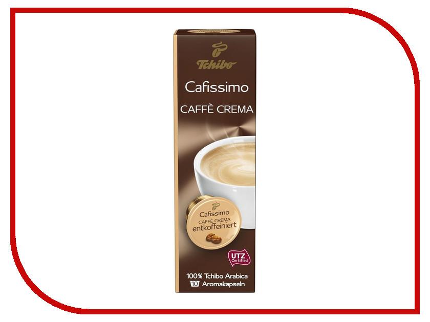 Капсулы Tchibo Caffe Crema Entkoffeiniert 10шт кофе в капсулах caffe crema vollmundig tchibo