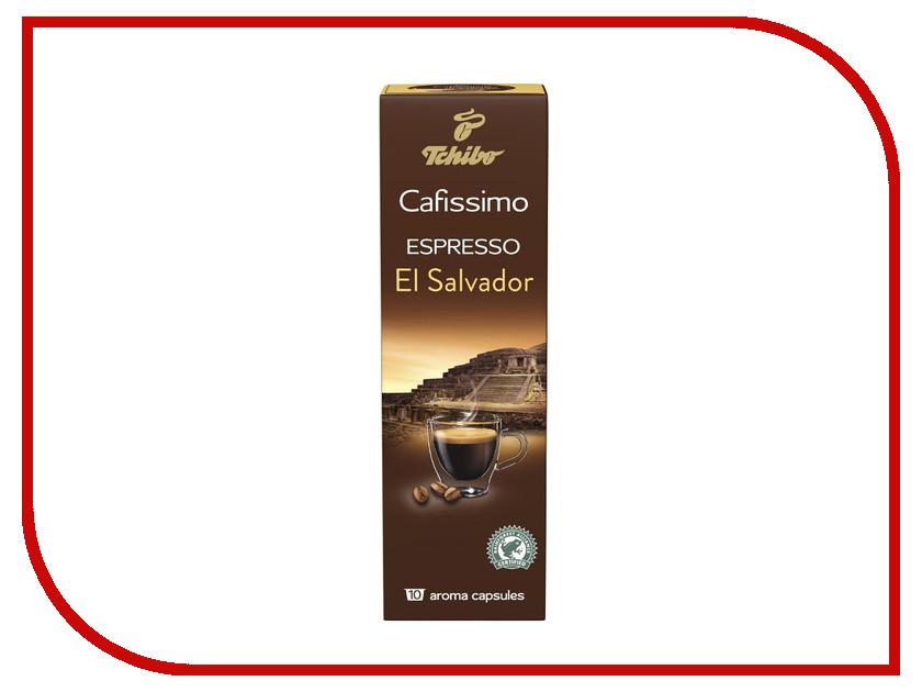 Капсулы Tchibo Espresso EL Salvador 10шт встраиваемый электрический духовой шкаф bosch hbg 655 bb1